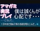 【実況】アマガミでハーレムプレイ【28日目】