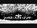 シックス・フィート・アンダー / Flower