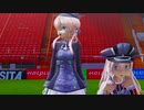 【MMD艦これ】ビスマルク&プリンツ・オイゲン / 乱躁滅裂ガール