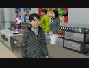 ミノルのポケットサーキット【龍が如く0】 part18