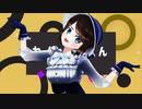 【第五人格MMD】確執エマちゃんでテレキャスタービーボーイ【自作モデル】