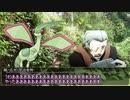 【クトゥルフ神話TRPG】夢獣園 partLast【テトラさんの金で寿司を喰う会】
