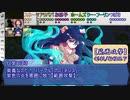 【シノビガミ】ふたくちである忍びの日常:Box2[β]