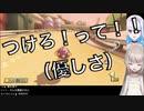 リゼとりりむのじゃれ合い【魔界ノりりむ/リゼ・ヘルエスタ】