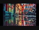 [Music] 天邪鬼の子 - beco (騒音のない世界)