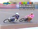 SG第36回日本選手権オートレース優勝戦