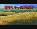 【MTG復帰組】おっさんズバトル!スタンダード対戦part37【マジックザギャザリング】
