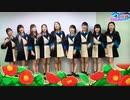 つばきファクトリー テレビ信州冬の祭典2020 CM