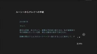 #9-6 再生数20(ry【アサシンクリードリベレーション】DLC
