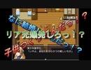 美少女留学生にミルクあげる脱出ゲーム【新ジャンル「おかしな脱出ゲーム」】