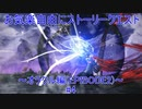 【PSO2】お気楽自由にストーリークエスト~オラクル編(EPISODE2)~ #4