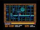 MSX FM音源(MGSDRV) YS3より『時の封印』