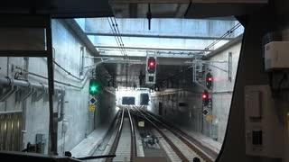 【新宿行き】【前面展望】相模鉄道 西谷→J