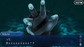Fate/Grand Orderを実況プレイ アトランテ