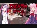 琴葉茜の闇ゲー#103「Death Space 宇宙船での遭遇」