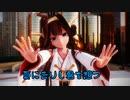【MMD艦これ】金剛さんで「夏に去りし君を想フ」【ray-mmdテスト】