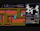【TAS】FC・NES グーニーズ2 100%版(アイテム全回収) 19:41.61