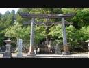 【ゆっくり】徒歩で日本一周part633【白馬→長野】