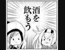 サルーテ3人娘でいくE6甲 【2019秋E6甲】
