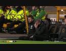 《19-20FAカップ》 [3回戦] ウルヴァーハンプトン vs マンチェスター・ユナイテッド