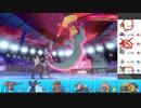 【ポケモン剣盾】まったりランクバトルinガラル 49【カバルドン】