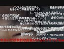 七原くん20200105作戦会議