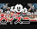 【ゲーム実況】ドラゴンクエスト3配信 1日目【Youtube転載】