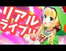 【あけましておめでとう】夢はおっきく!逞しく!!めざせ武道館~!