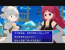 魔界塔士Sa・Gaの白虎さんとタピオカチャレンジ【MMD】