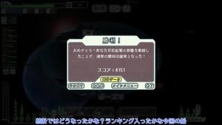 [ゆっくり実況]   FTL  その120