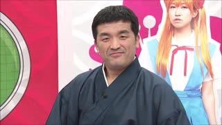 ドラゴゲリオンZ ~新春ゑりゐとDX~【第70話】