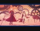 【Fate/MMD】DAYBREAK FRONTLINE【エミヤとイシュタル】