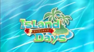 リアルで島流しをされている主が某ヤンデレゲーのヒロイン達と無人島で恋愛&サバイバルに挑む実況Part1