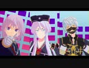 【MMD刀剣乱舞】粟田口無表情系銀髪トリオでおちゃめ機能