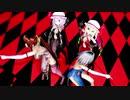 【東方MMD】紅魔組で「ポーカーフェイス」 1080P