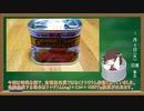 缶詰で炊き込みご飯【コンビーフ缶】
