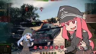 [WoT]茜ちゃんと葵ちゃんの抜きつ抜かれつ#1[JagdpanzerE100]