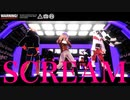 【MMDポケモン】ダンデ/キバナ/ネズでSCREAM【1080P】