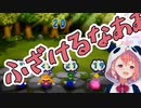リスナー「咲ちゃんの笑顔をみたいので、この裏技を授けます。」笹木咲「有能マロやん^^」→