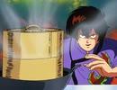 ミスター味っ子 第54話 蒸し餃子決戦!味っ子対虎峰