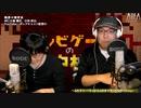テレビゲームの中林 117号店 機動戦士ガンダム ギレンの野望/Mobile Suit Gundam: Ghiren no Yabou