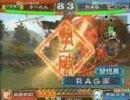 三国志大戦2 龍虎の咆哮 二回戦 第七試合 うーたん vs RAG