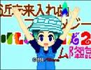 【デザエモンKids!】けものフレンズ2