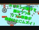 【マリオメーカー2】世界のコースで戯れる #24【ゲーム実況】