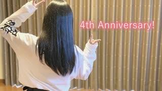 【かなめ】ルカルカ★ナイトフィーバー 踊ってみた【4周年♡】