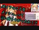 【鷹宮生誕祭2020】内名色吉郎(黛灰)の凸【鷹宮リオン/黛灰】