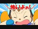猿レボリューション21連休