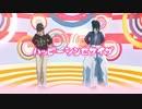 【妖はじMMD】ハッピーシンセサイザ
