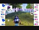 【荒野行動】悟空とフリーザとビーデルで団体競技場【声真似】