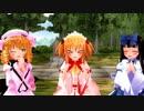 【東方MMD】三妖精、動画を作る